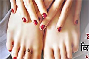 beauty tips feet care moisturizer