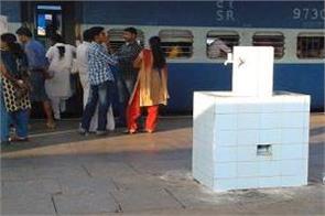 good news for railway passenger