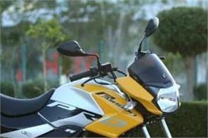 hero motocorp launches roadside assistance program