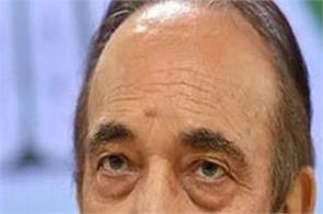 congress leader ghulam nabi azad coronavirus home quarantine
