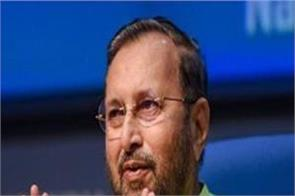 prakash javadekar says farm laws protests only in punjab