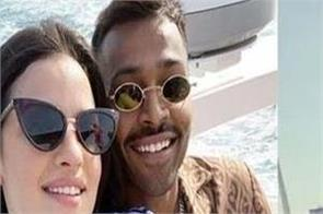 hardik pandya happy birthday  natasha stankovic congratulations