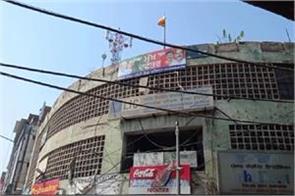 ludhiana bjp office