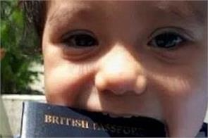 british child  passport
