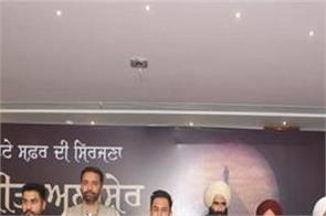 manmeet alisher sangrur events book