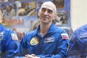 international space station  3 astronauts
