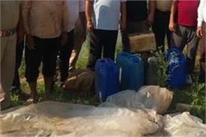 excise department recovered alcohol beas river
