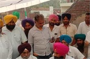 bains demand to the punjab government