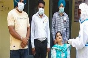 ph d  corona test of 70 teachers at fatehgarh panjgraian