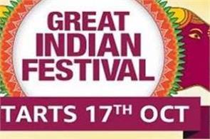 amazon great indian festival 2020 sale to last till diwali