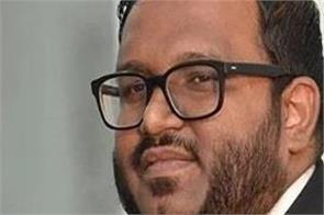 maldives  former vice president
