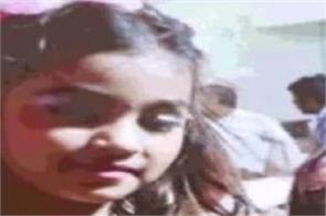 delhi  town car 2 sisters  death