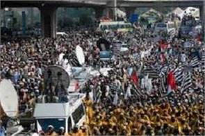 pakistan  anti government rally
