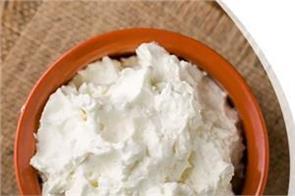 butter  thyroid  eyes  healthy brain  cancer