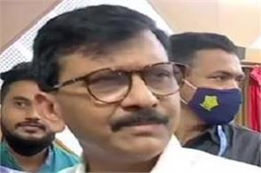 sanjay raut mehbooba mufti farooq abdullah china india jail