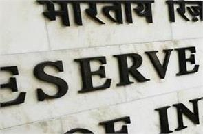 reserve bank imposes rs 22 lakh fine on dcb