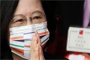 taiwan president indian china