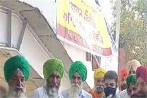 shri muktsar sahib panchayats gram sabhas resolutions