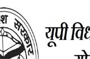 uttar pradesh big scam women widow pension suhagan