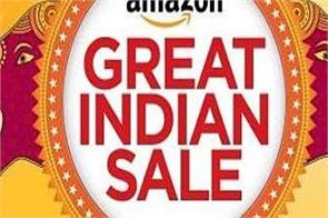 the launch date of the great indian festival sale released by amazon