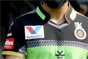 virat kohli royal challengers bangalore go green green jersey