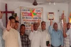 pastor welfare association held a meeting