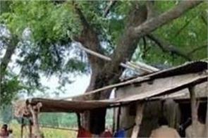 maharashtra 4 children murder ax police