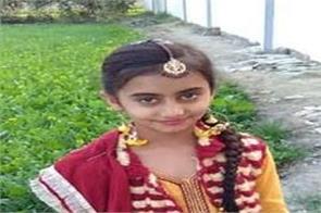 guruharsahai illness death baby