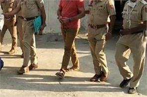 girl rape murder hoshiarpur tanda