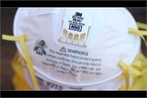 india donates 1 8 million n95 masks to philadelphia