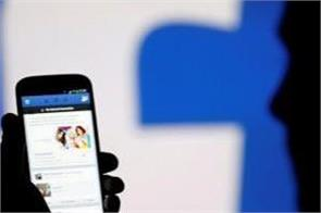4 things you should never share on facebook otherwise