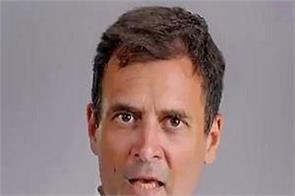 rahul gandhi bjp coronavirus vaccine bihar election