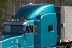 usa destructive truck