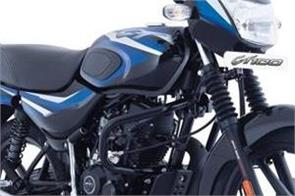 bajaj ct100 kadak version launched