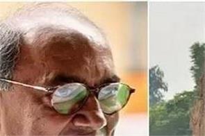 priyanka gandhi digvijay singh indira gandhi death anniversary users troll