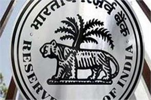 rbi has asked the lending institutions to implement interest waiver