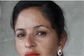 husband wife murder
