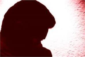 female lawyer threatened to rape whatsapp