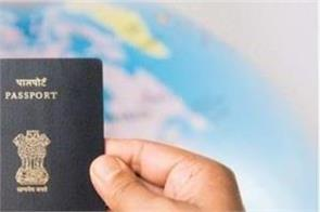 nris  government of india passport