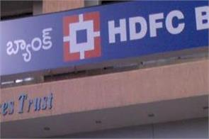 tata motors enters into agreement with hdfc bank