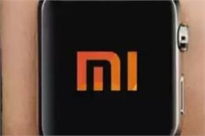 xiaomi upcoming smartwatch mi watch lite specifications leaked