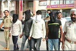 bathinda police  2 gangster groups  6 members arrested