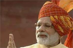 agriculture budget increased pm modi last 10 years