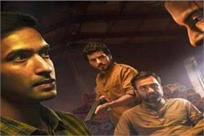demand for ban on mirzapur 2 series