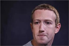 risk of civil unrest around us election warns mark zuckerberg