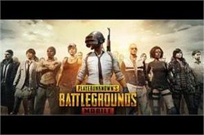 pubg mobile games can be played in india despite the ban