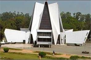 punjabi university  ba  syllabus