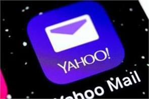 yahoo announces shutdown of social platform yahoo groups