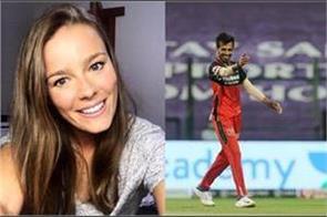 impressed by chahal  england  s bibi cricketer said i love chahal