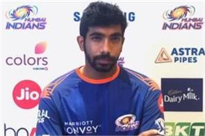 no more change needed against rcb  bumrah